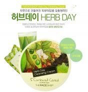 Herb Day Cleansing Cream Green Tea купить