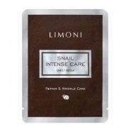 Snail Intense Care Sheet Mask