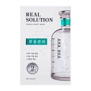 Real Solution Tencel Essential Sheet Mask Pore Control