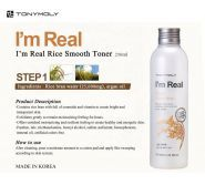 I'm Real Rice Soothing Toner отзывы