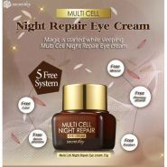 Multi Cell Night Repair Eye Cream