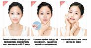 Black Out Pore Clean Remover Secret Key купить