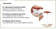 Wrinkle Snail System Cream description