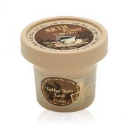 Coffee Body Scrub отзывы