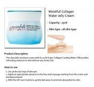 Moistfull Collagen Water Jelly Cream Etude House купить