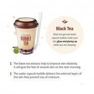 Bubble Tea Sleeping Pack Black Tea