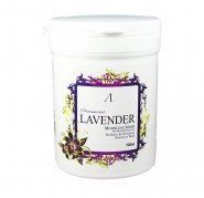 Herb Lavender Modeling Mask (Container)