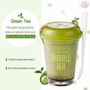 Bubble Tea Sleeping Pack Green Tea