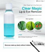 Clear Magic Lip and Eye Remover отзывы