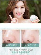 Mint Cho Sebum Free Sponge Cream отзывы