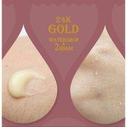24K Gold Waterdrop Cream Mask