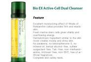 Bio EX Active Cell Dual Cleanser Tony Moly отзывы