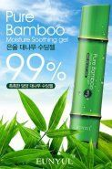 Eunyul Pure Bamboo Moisture Soothing Gel