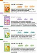 Care Daily Dewy Mask Pack купить