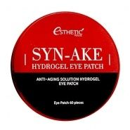 Syn-Ake Hydrogel Eye Patch