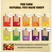 Natural Tox Mask Sheet