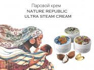 Ultra Steam Cream купить