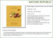 Argan Essential Deep Care Hair Mask Nature Republic отзывы