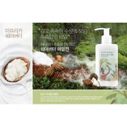 Shea Butter Emulsion Nature Republic