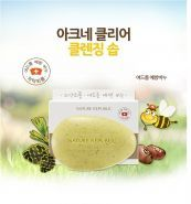 Acne Clear Cleansing Soap description