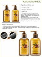 Argan Essential Deep Care Shampoo Nature Republic купить