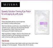 Speedy Solution Patch Firming Eye Patch отзывы