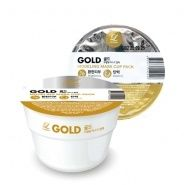 Disposable Modeling Mask Cup Pack Gold