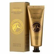 Prestige Jeju Mayu Treatment Hand Cream