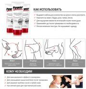 Power Maximizing Recovery Cream Secret Key купить