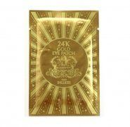 Urban Dollkiss Agamemnon 24K Gold Hydrogel Eye Patch