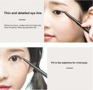 Wonder Drawing Skinny Eye Liner