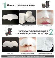 Black Out Pore 3-Step Nose Pack купить