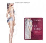 Hot Burning Perfect Body Patch купить