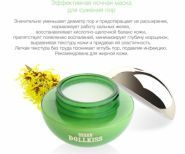Urban Dollkiss Delicious Nano Pore Pack