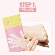 3 Step Silky Hands Maker
