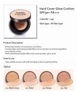 Hard Cover Glow Cushion