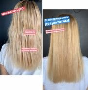 Perfect Hair Fill-Up Filler 1p Восстанавливающий филлер для волос