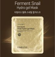 Timeless Ferment Snail Gel Mask отзывы
