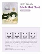 Earth Beauty Bubble Mask Sheet description