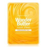 Wonder Butter Mask Sheet купить