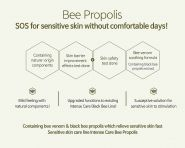 Intense Care Bee Propolis Emulsion купить