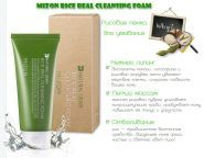 Rice Real Cleansing Foam Mizon