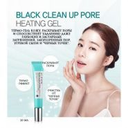 Black Clean Up Pore Heating Gel