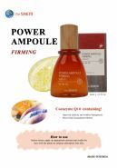 Power Ampoule Firming отзывы