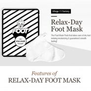 Relax Day Foot Mask купить