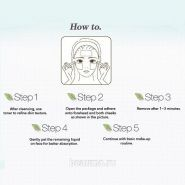 Make Up 1 Minute Mask