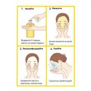 Natural Condition Pore Deep Cleansing Oil