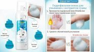Oil Bubble Deep Cleanser Mizon отзывы