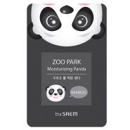 Zoo Park Mask Sheet