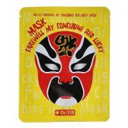 Dr.119  Farewell My Concubine Red Lucky Mask